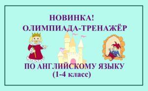 АРТ-КОНКУРСЫ
